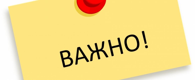HolidayPLus : Информация        Как се влиза в Турция и България !!!