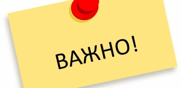 Информация        Как се влиза в Турция и България !!!